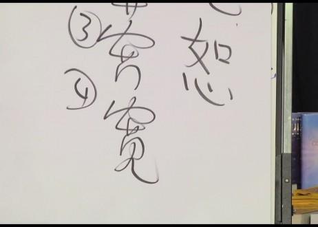 19. Da Kuan Shu