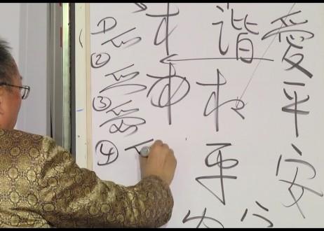 22. Xiang Ai Ping An He Xie