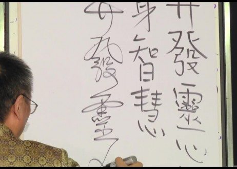25. Kai Fa Ling Xin Nao Shen Zhi Hui