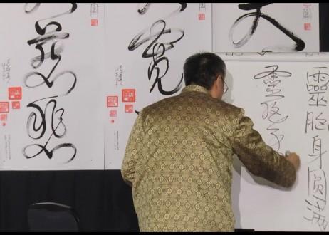 28. Ling Xin Nao Shen Yuan Man