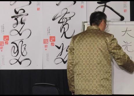 31. Da Guang Ming