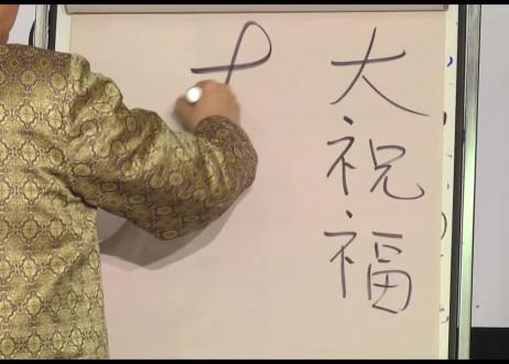 33. Da Zhu Fu