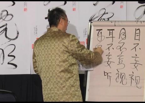 39. Mu Bu Wang Shi, Er Bu Wang Ting, Kou Bu Wang Yan, Nao Bu Wang Xiang