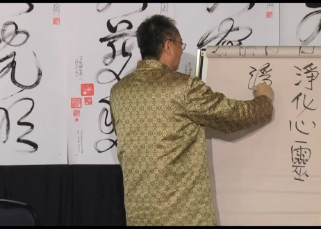 41. Jing Hua Xin Ling