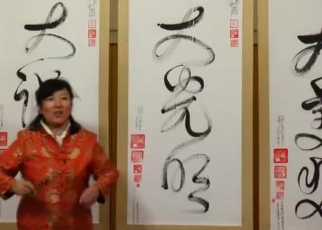 Da Guang Ming - Part 1
