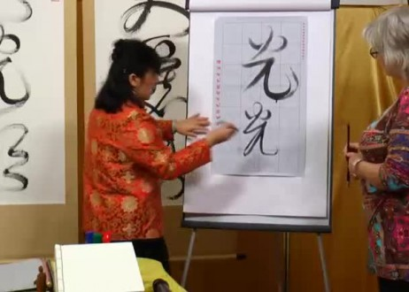 Da Guang Ming - Part 2