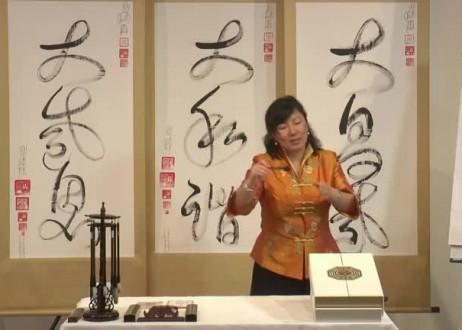 Da He Xie - Part 1
