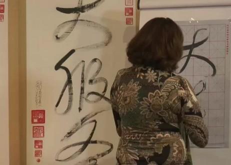 Da Yuan Man - Part 2
