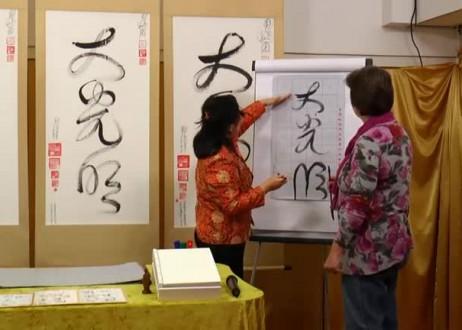 Da Guang Ming - Part 3