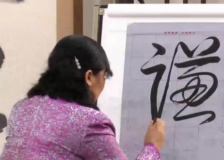 Da Qian Bei Introduction