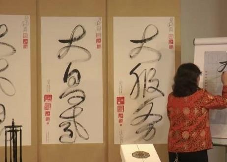 Da Chang Sheng - Part 3