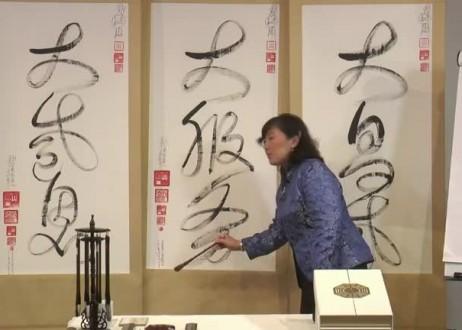 Da Fu Wu - Part 1
