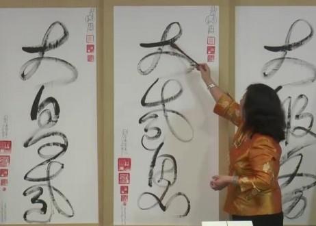 Review of Da Chang Sheng and Da Gan En