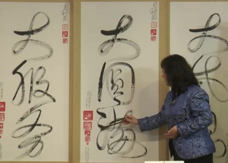 Review of Da Fu Wu and Da Yuan Man