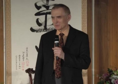 Tao Miracle Healing Evening, Vancouver 2015, Part 1
