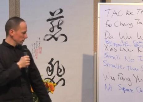 Tao Jing Teaching, Part 1 - Lines 1 - 9