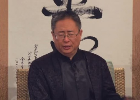 Master Sha Offers Chanting Blessing with the Sacred Tao Calligraphy Ru Shi Tao He Yi